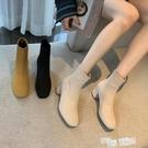 靴子女2021新款網紅馬丁靴女彈力瘦瘦鞋方頭粗跟襪子靴高跟短靴潮 喜迎新春