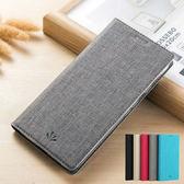 SONY XA2 XA2 Ultra XA1 XA1 Ultra XA1+ VILI皮套 手機皮套 插卡 支架 簡約 皮套 全包邊 內軟殼 磁扣