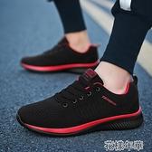 運動鞋秋季潮流大碼男鞋47百搭46運動休閒網面跑步旅游板鞋潮鞋子加 快速出貨