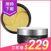 韓國 JMsolution 水光盈潤蜂膠眼膜(30對)【小三美日】原價$249