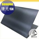 【Ezstick】捷元 Genuine 15X Carbon黑色立體紋機身貼 (含上蓋貼、鍵盤週圍貼) DIY包膜