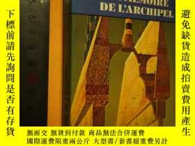 二手書博民逛書店la罕見memoire de l archipelY7215 ADAM SAINT-MMOORE FLEUVE