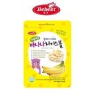 韓國 Bebest 貝思 米球-香蕉