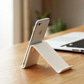 桌面防滑手機架橫豎放40度70度不檔屏直播懶人平板手機支架 爾碩數位3C