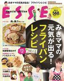 MIKI MAMA美味平底鍋料理製作食譜集