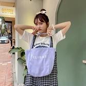 帆布收納袋購物袋單肩環保袋大容量休閒【櫻田川島】