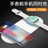 適用蘋果手錶apple watch5/4/3/2/1代充電器線iwatch無線底座磁力 台北日光