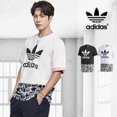 【GT】Adidas Originals 黑白 短袖T恤 運動 休閒 純棉 迷彩 上衣 短T 愛迪達 三葉草 基本款 Logo