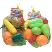 幼兒園兒童仿真過家家塑料玩具【新店開張8折促銷】