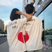 情侶裝 情侶裝夏裝2019新款短袖t恤女韓版寬鬆百搭半袖學生閨蜜上衣服 2色M-2XL