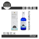 AO 玫瑰花水 100ml。Rose Water。Aqua Oleum 英國原裝
