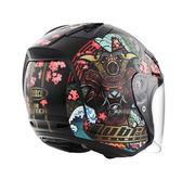 【好市吉居家生活】Lubro Helmet 東瀛迷醉 3/4安全帽 賽車帽 (預購商品約1月中到貨)