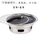 (送炭夾油刷)無煙燒烤爐家用木炭圓形燒烤架戶外韓式烤肉爐商用爐YYS 快速出貨