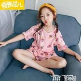 睡衣 夏季兒童睡衣女童短袖夏天薄款純棉女孩中大童卡通全棉家居服套裝 童趣屋