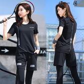 健身服女性感短袖瑜伽服速干運動套裝