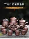 紫砂茶具套裝家用半全自動石磨懶人功夫茶具茶杯茶葉罐泡茶杯【新年特惠】