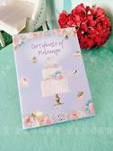蛋糕結婚證書 結婚登記 婚俗用品 結婚證書 男方結婚用品【皇家結婚百貨】