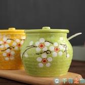 帶蓋陶瓷調味罐豬油罐放鹽調味盒日式辣椒油罐家用【千尋之旅】