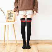 過膝襪長襪子女中筒日系高筒襪套學院風韓版潮棉襪大腿長筒襪  傑克型男館