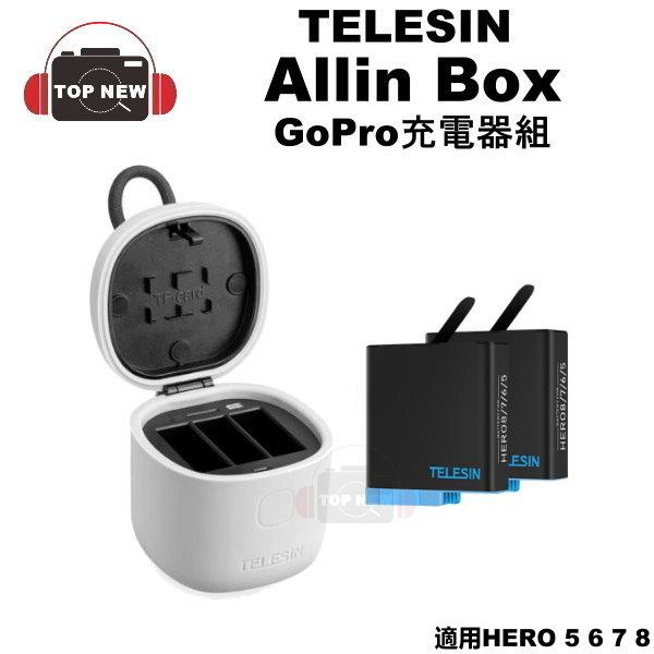 TELESIN GP-BNC-802 Allin Box 防水三充充電器組(內附2顆副廠電池) 讀卡機功能 FOR GoPro HERO8/7/6/5