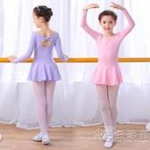 夏季女童練功服舞蹈服幼兒短袖考級服裝拉丁衣服女孩芭蕾舞裙