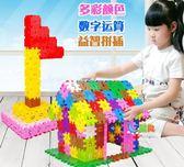 兒童塑料方塊數字拼插積木男孩4歲 寶寶益智