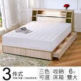 秋田 日式收納房間組(床頭箱+床墊+六抽收納)-雙大6尺