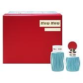 MIU MIU 繆斯女神禮盒(淡香精50ml+身體乳100ml)【小三美日】 ※禁空運