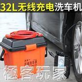 多功能12v車載便攜式洗車器充電洗車機家用高壓小型水泵洗車神器 電壓:220v igo 『極客玩家』