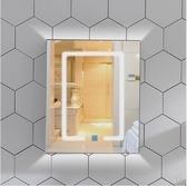 智慧浴室鏡櫃帶燈防霧鏡子不銹鋼衛生間鏡櫃掛牆式儲物櫃