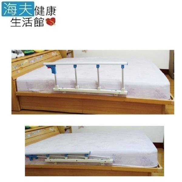 【南紡購物中心】【日華 海夫】床邊安全 老人安全護欄 安全扶手 附固定支架