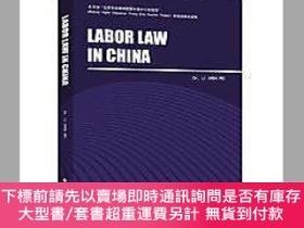 簡體書-十日到貨 R3YY【Labor law in China(中國勞動法律制度)】 9787500861225 工人出版社 ...