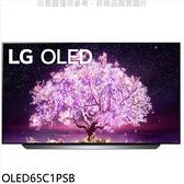 【南紡購物中心】LG樂金【OLED65C1PSB】65吋OLED 4K電視