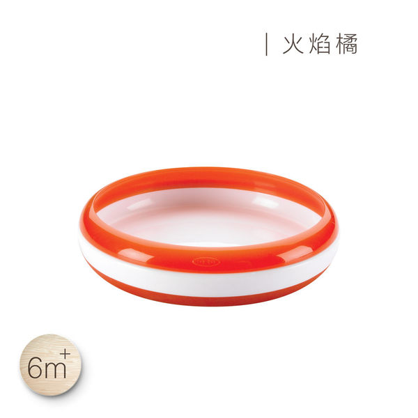 美國 OXO tot幼兒餵食防滑餐盤(火焰橘)