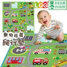 狂降↘【LOG樂格】2CM環保幼兒遊戲爬...