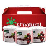 純天然整顆蔓越莓乾(3罐/盒)伴手禮盒組 – O'natural 歐納丘
