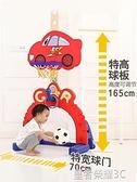 籃球架 兒童籃球架室內可升降寶寶1-2-3-6周歲男孩家用投籃框架足球玩具YTL