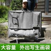 雙肩畫板袋學生用防水加厚多功能