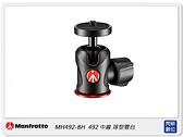 【分期零利率,免運費】Manfrotto 曼富圖 492 中線球型雲台 MH492-BH (正成公司貨)