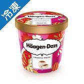 哈根達斯提拉米蘇麻糬冰淇淋品473ml/杯【愛買冷凍】