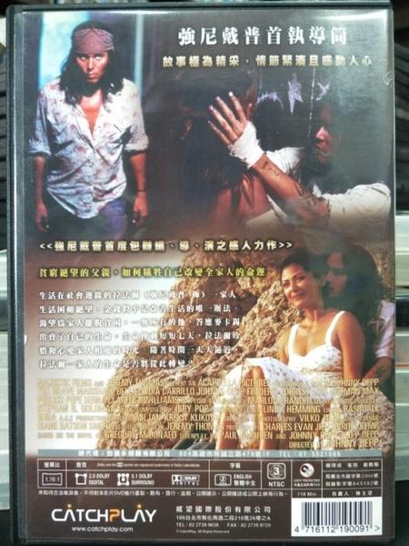 挖寶二手片-P50-030-正版DVD-電影【捨身七日】-強尼戴普 馬龍白蘭度(直購價)