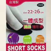 CO女一體棉襪套22~26cm(黑)【愛買】