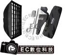 【EC數位】Godox 神牛 SB-FW-9090 90x90 cm 柔光箱 柔光罩含蜂巢罩 柔光布 Bowens 卡口