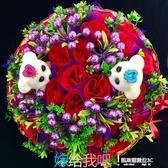手捧花仿真婚禮鮮花中韓式花束大紅玫瑰花創意結婚新娘手捧花新款 凱斯盾