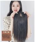 女髮片 真髮 遞針工藝-可分線 可染燙 ...