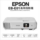 EPSON EB-E01 XGA高亮彩3...