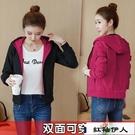 中大尺碼夾克外套 2020新款韓版女春秋棒球服短款雙面穿連帽上衣潮『紅袖伊人』