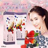 韓國soo;ayeon 莓果冰淇淋洗面乳 120ml