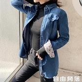 牛仔襯衫 女寬松港風bf 韓版潮流 中長款 長袖外套 收腰感小眾 自由角落
