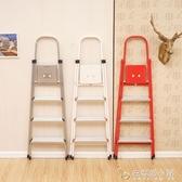 鋁合金梯子家用梯子摺疊加厚人字梯室內爬梯四步梯鋁梯樓梯摺疊梯ATF 安妮塔小舖